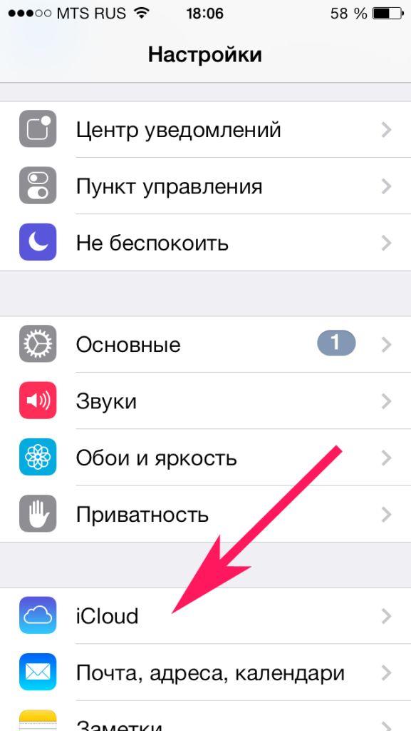 сколько занимает резервное копирование iphone