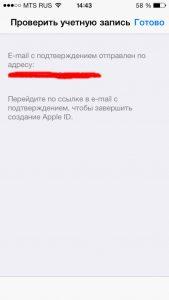 Aktivatciia_uchetnoi_zapisi