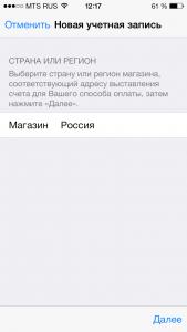 Magazin-Rossiia