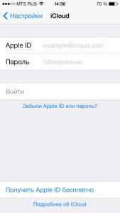 zapisy`vaem_apple_id