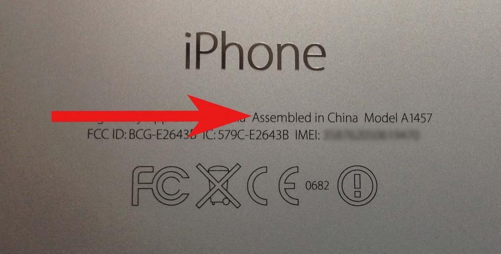 Собирают айфоны в Китае