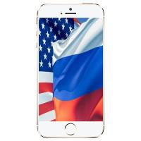 Цены в России и США на iPhone 6