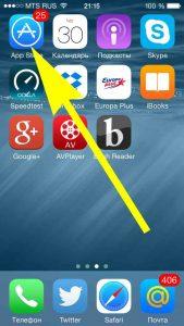 Значок App Store в меню устройства