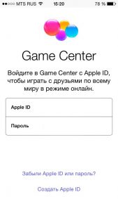 Вводим Apple ID