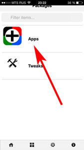 Далее Apps