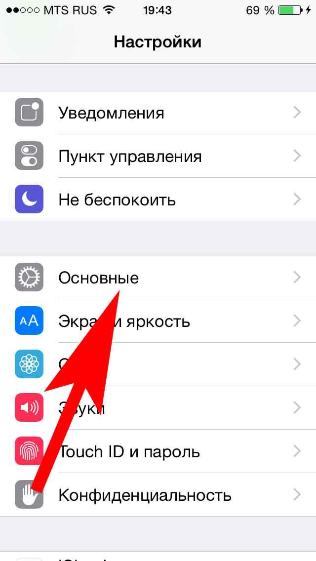 Официальная группа Вконтакте школы ногтевого 384