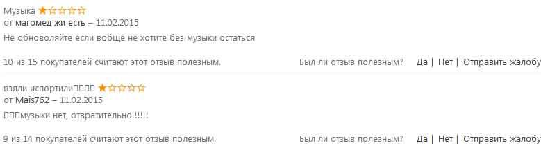 Отзывы о приложении вконтакте для iPhone