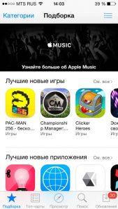 Оригинальный App Store