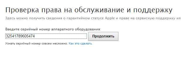 онлайн заявка на кредит в сбербанке наличными без справок о доходах и поручителей во владикавказе
