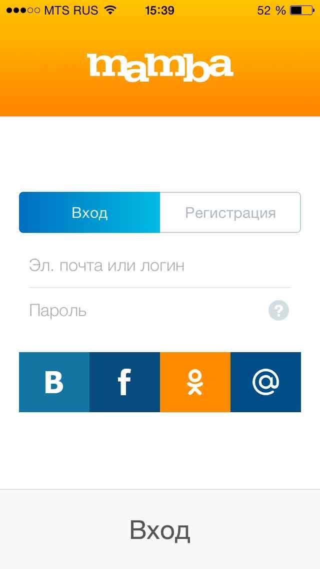 пароль для мамба