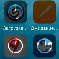 Медленно скачиваются программы из App Store