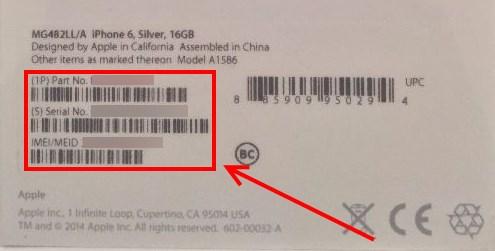 Серийный номер обязательно указывается на упаковке