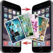 Передача фото между айфонами