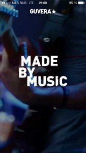 Guvera music
