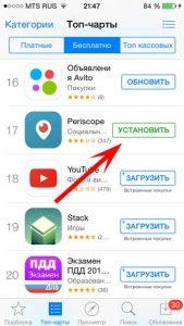 Избавляемся от ожидания приложений через App Store