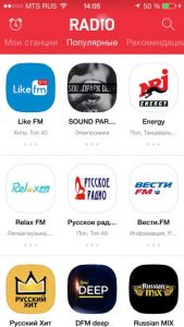 Приложение радио