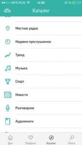 Приложение TuneIn Radio