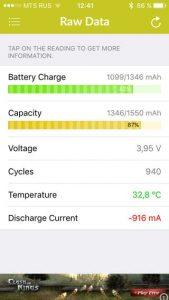 Battery life - состояние батарейки