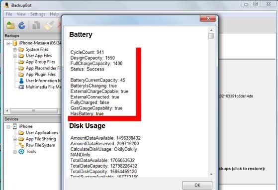 Вся информация о аккумуляторе айфона