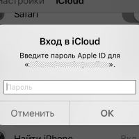 "Окно ""Вход в iCloud"""