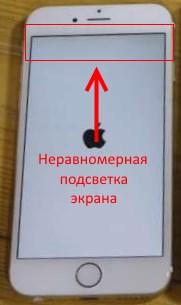 Неравномерная подсветка экрана в iPhone 6
