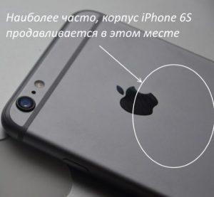Корпус iPhone 6S может продавливаться сзади