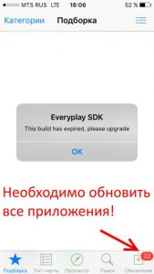 Everyplay SDK на iPhone и iPad