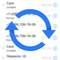 Дублируются звонки на разных iPhone