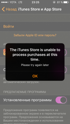 Process purchases unable at this is itunes store time to the