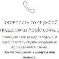 Срок технической поддержки по телефону закончился