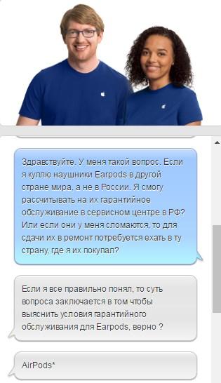 Будет ли гарантия в России на AirPods, купленные в другой стране?