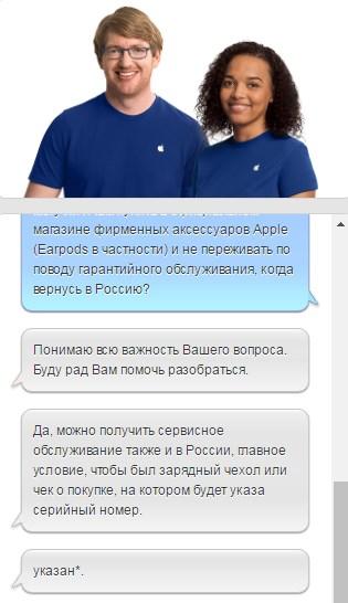 Сервисное обслуживание можно получить в России