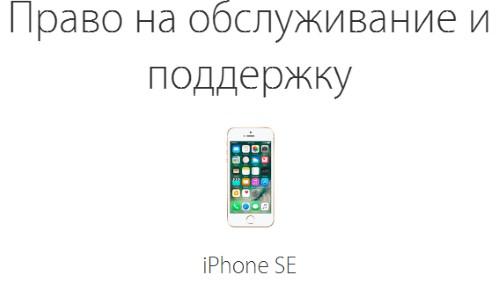 Сайт Apple покажет настоящую модель