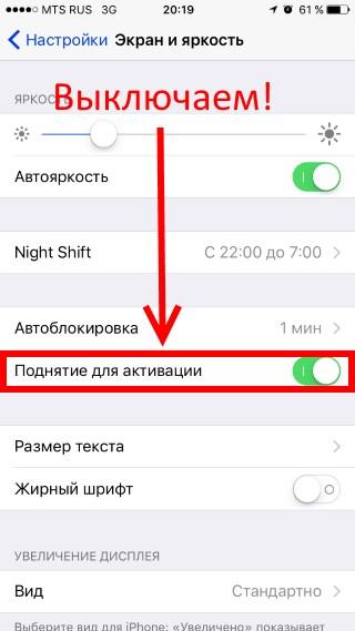 билеты Барнаул почему не горит экран на телефоне когда звонят обещала после первой