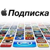 Как удалить подписку программ на iPhone и iPad