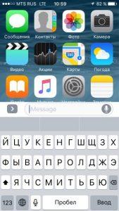 iOS - одна программа накладывается на другую