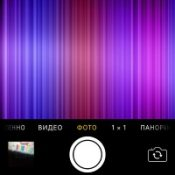 Полосы при включении камеры iPhone