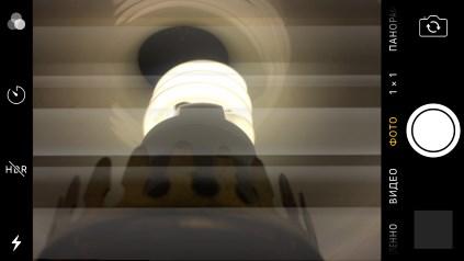 Сильные белые полосы камеры iPhone