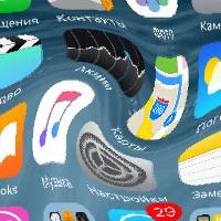 Приложения в iOS вылетают после запуска