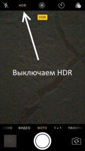 Фото в HDR почти дублируют оригинальный снимок