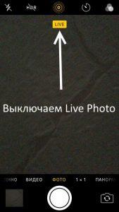 Live Photo сопровождает снимок похожим видео