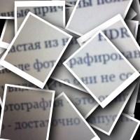 Одинаковые фотографии в iPhone и iPad