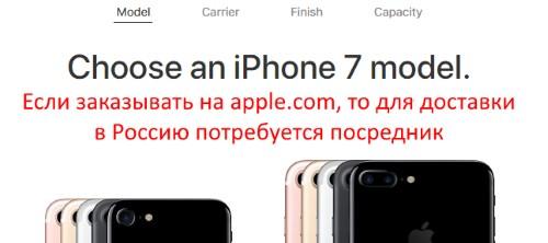 Можно заказать из Америки, получится дешевле чем в России