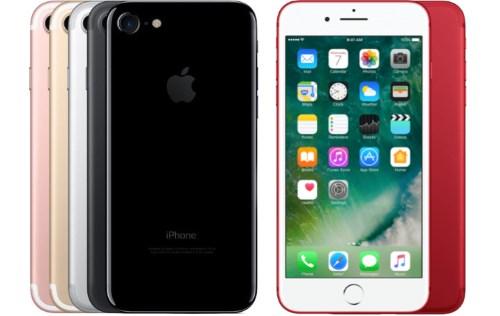 Лучший выбор в 2017-2018 году - iPhone 7
