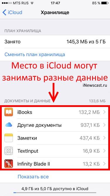 Анализируем информацию в «облаке»
