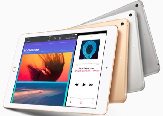 Оптимальный выбор на 2018 год - iPad 2017