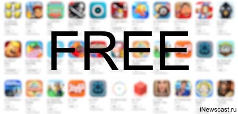 Что такое бесплатный общий аккаунт App Store