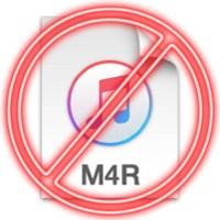 Простой способ удалить рингтон с iPhone
