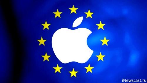 iPhone Евротест - не самая плохая покупка