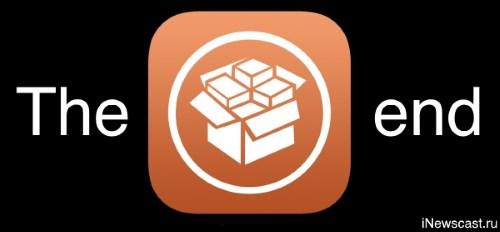 Джейлбрейк на iOS практически умер